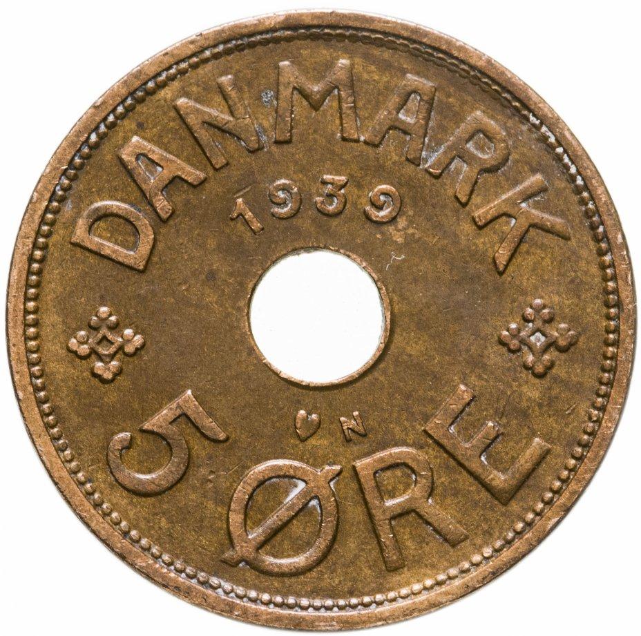 купить Дания 5 эре (ore) 1939