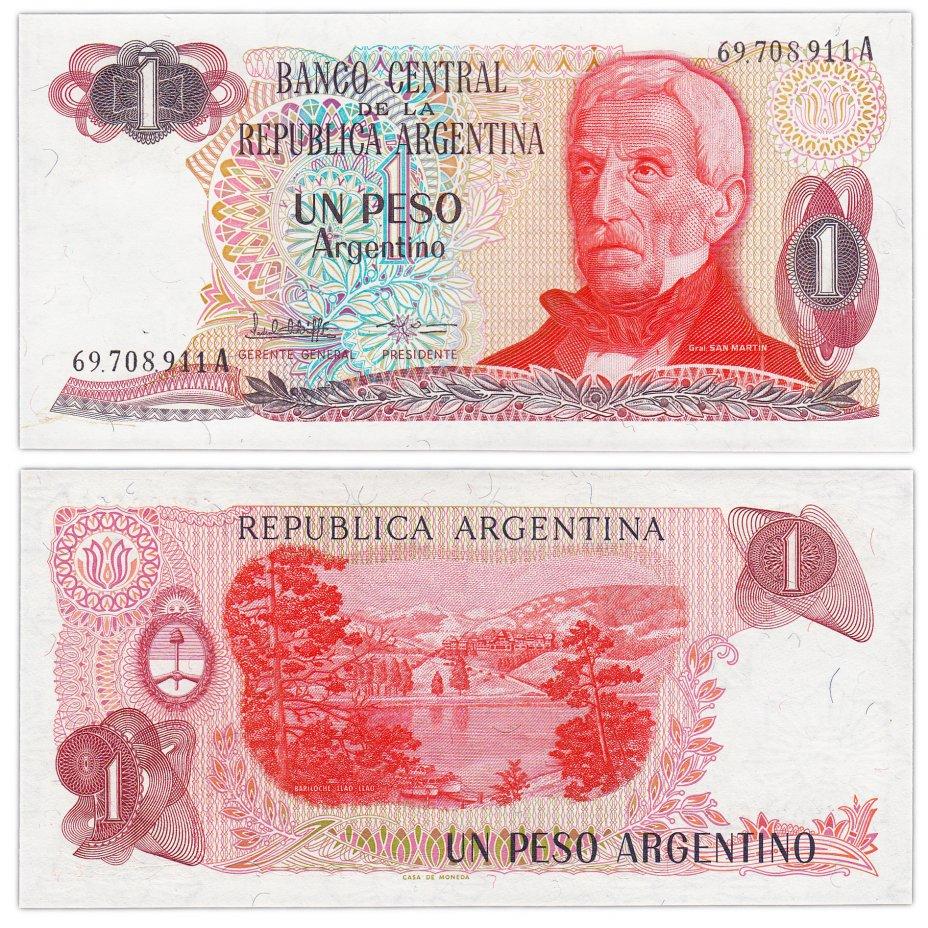 купить Аргентина 1 песо 1977-1982