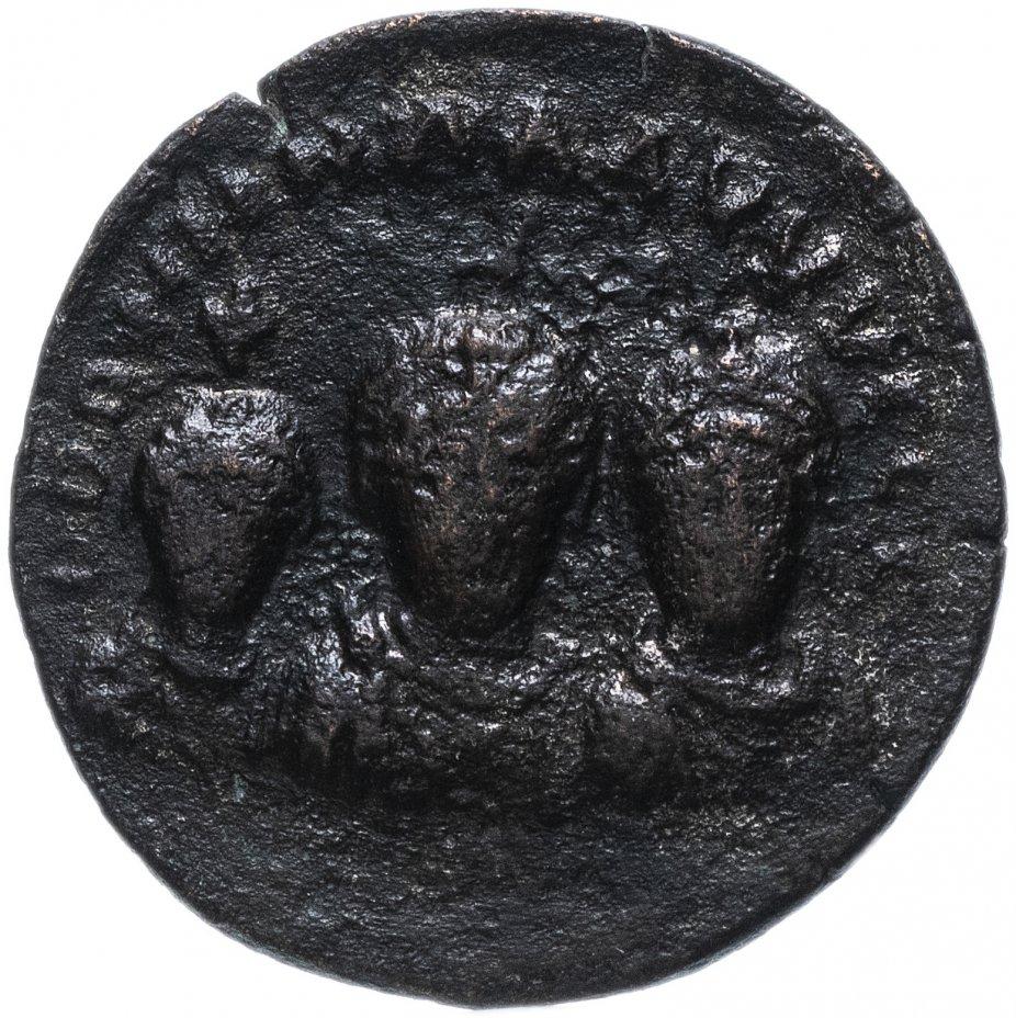 купить Римская империя, Феодосий I Аркадий и Гонорий, 379-395 годы, Ексагаиум (Exagium Solidi).