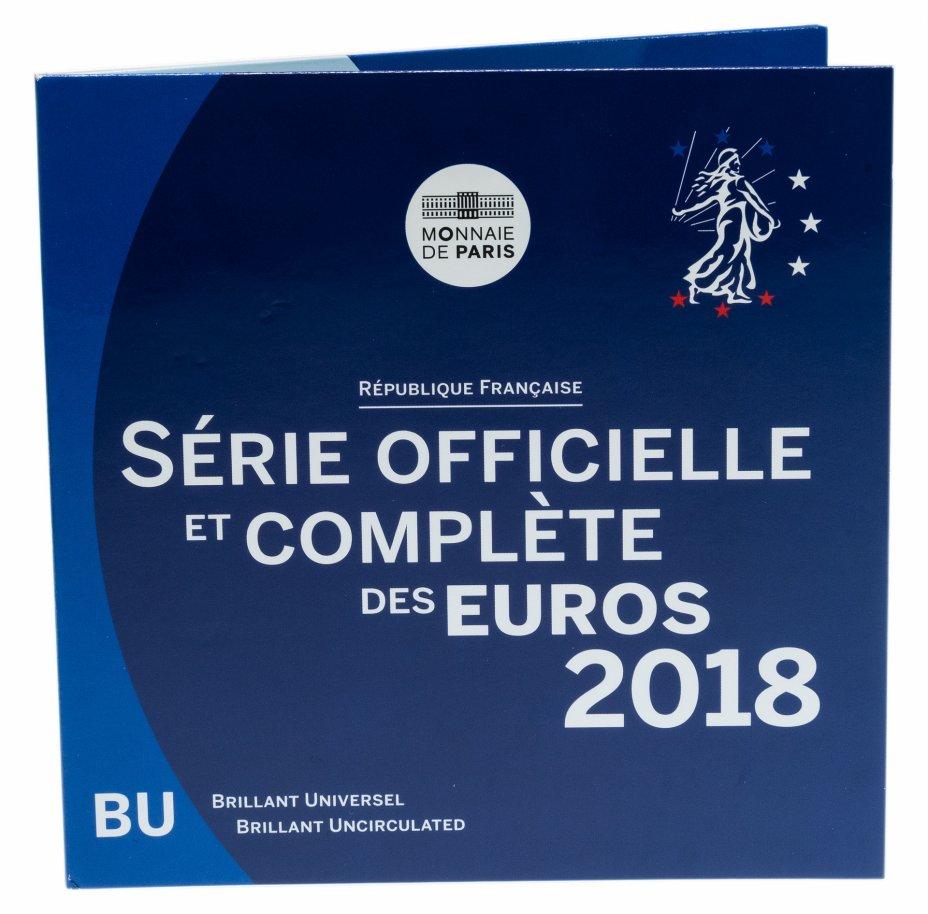купить Франция годовой набор евро 2018 (8 монет в официальном буклете)