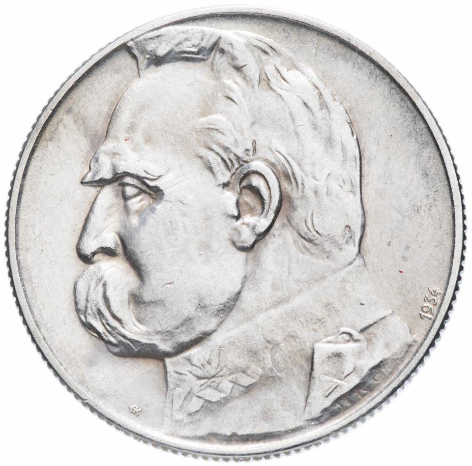 купить Польша 5 злотых 1934 Юзеф Пилсудский