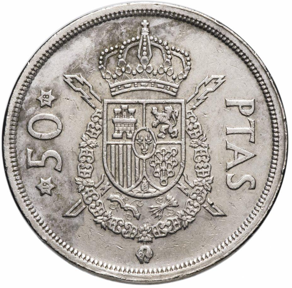 купить Испания 50 песет (pesetas) 1975, год внутри звезды случайный