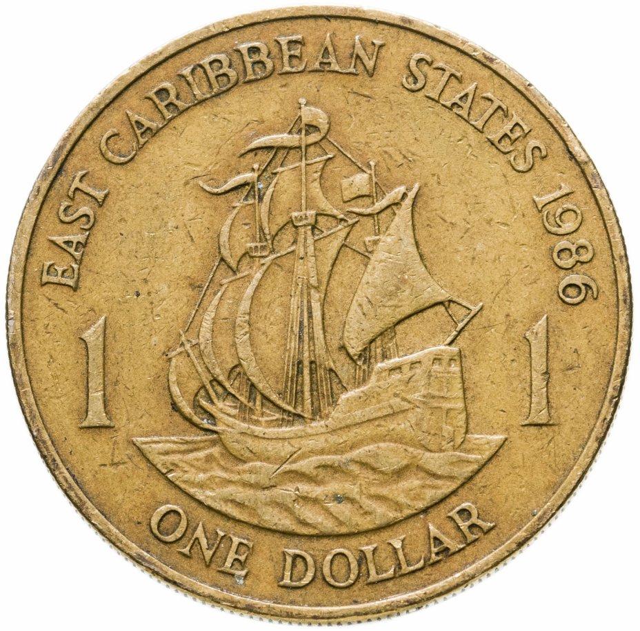 купить Восточные Карибы 1 доллар (dollar) 1986