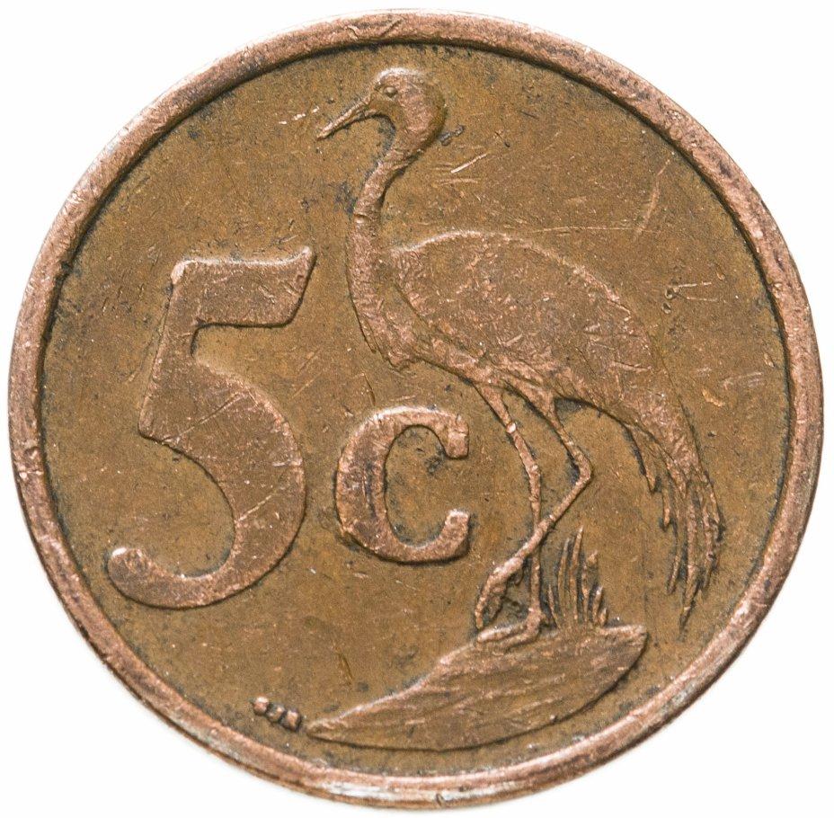 купить ЮАР 5 центов (cents) 1996-2000, случайная дата