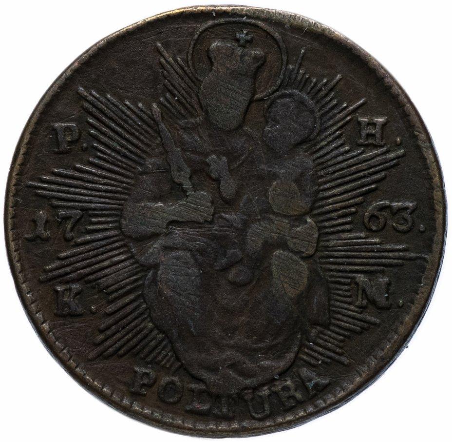 купить Венгрия полтура 1763