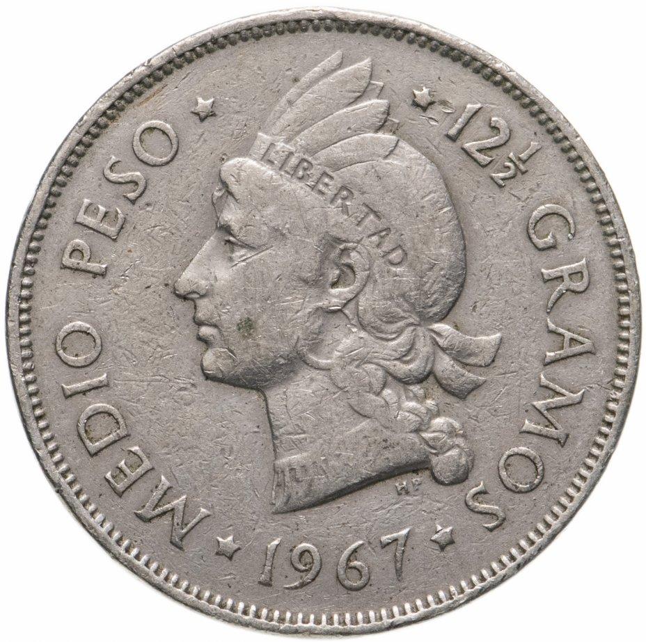купить Доминикана 1/2 песо (peso) 1967