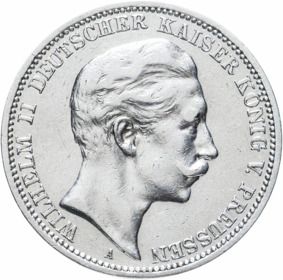 купить Германия (Пруссия) 3 марки 1908