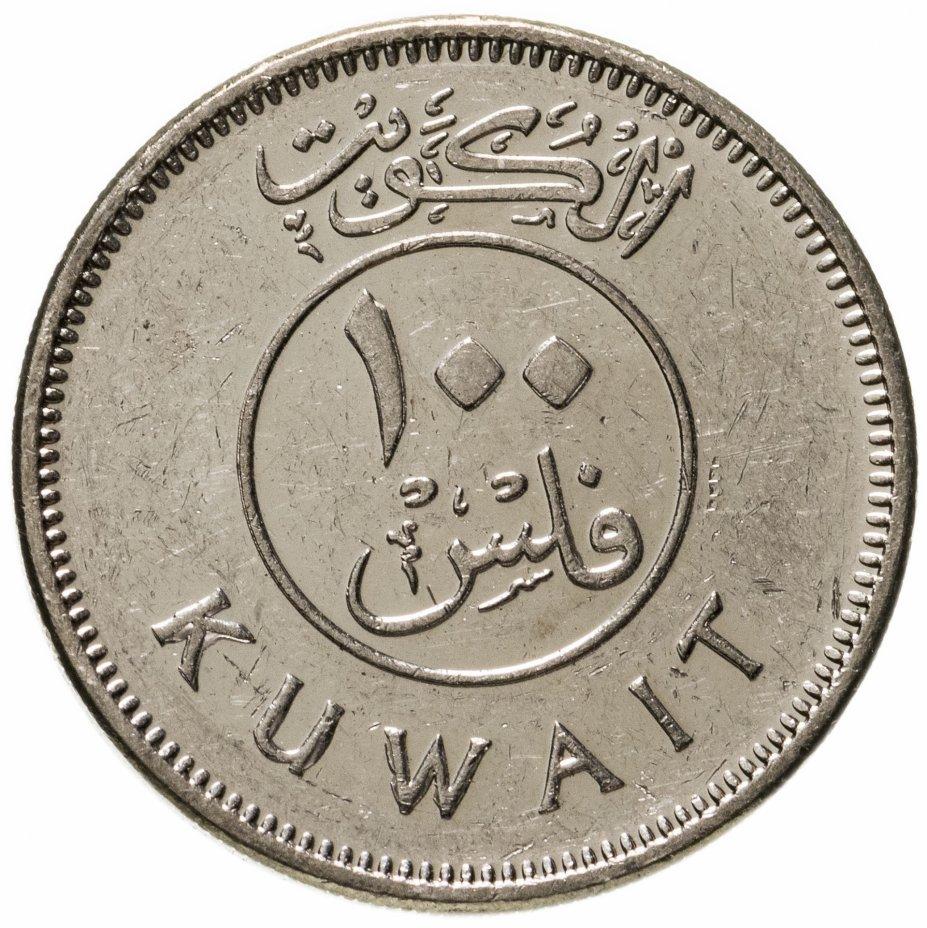 купить Кувейт 100 филсов (fils) 2012-2017 магнитная, случайная дата