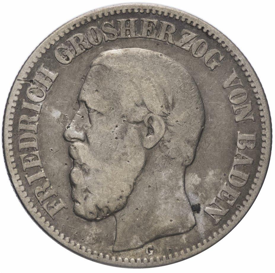 купить Германия (Империя, Баден) 2 марки (mark) 1876