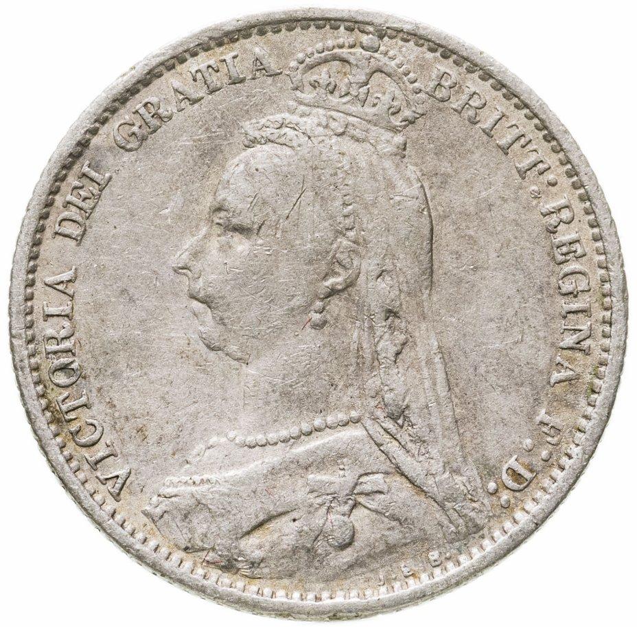 купить Великобритания 6 пенсов (pence) 1888