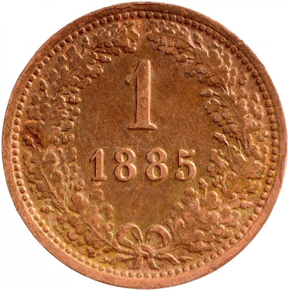 купить Австро-Венгрия 1 крейцер 1885