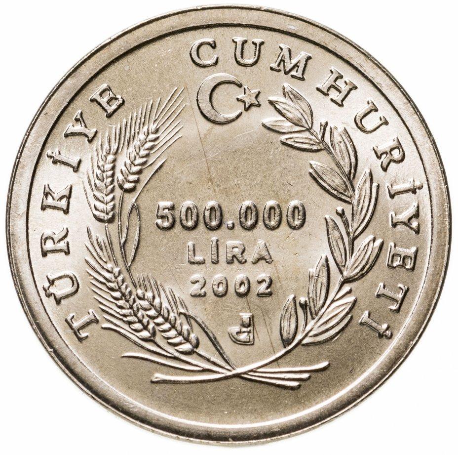 "купить Турция 500000 лир (lira) 2002   ""Фауна Турции  - Овца"""