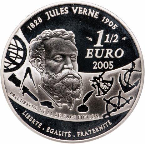 купить Франция 1,5 евро 2005 «100-летия смерти Жюль Верна-С земли на Луну»