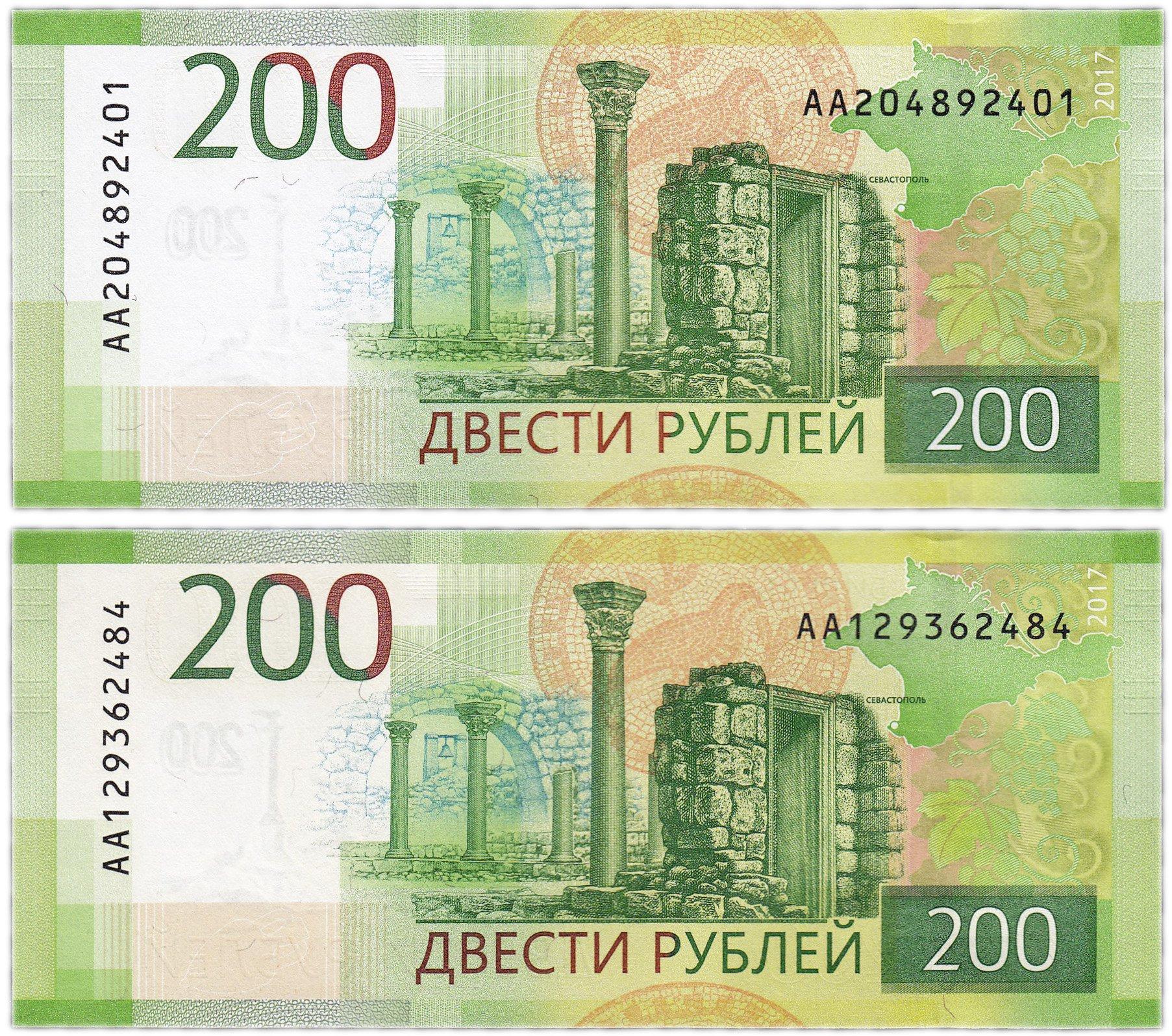 этом месте картинки 100 рублей печатать моряки