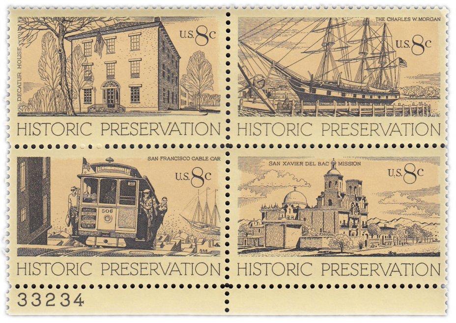 """купить США 1971 набор из четырёх марок 8 центов  """"Историческое Сохранение''"""