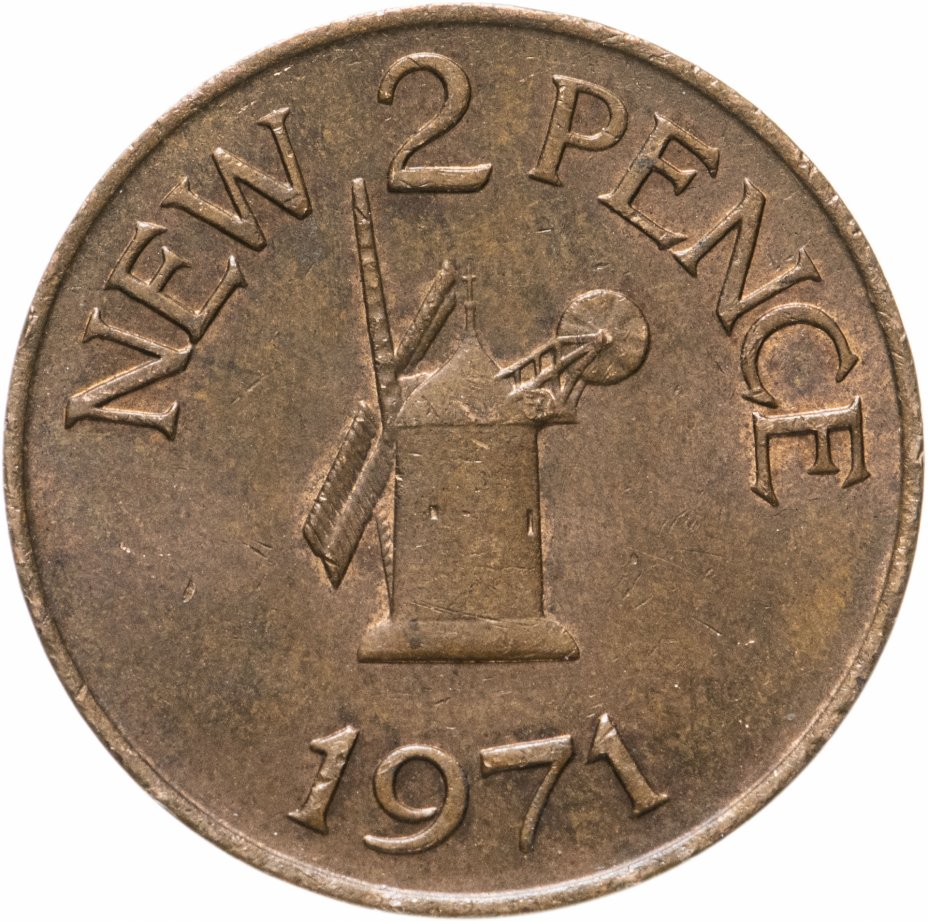 купить Гернси 2 новых пенса (pence) 1971