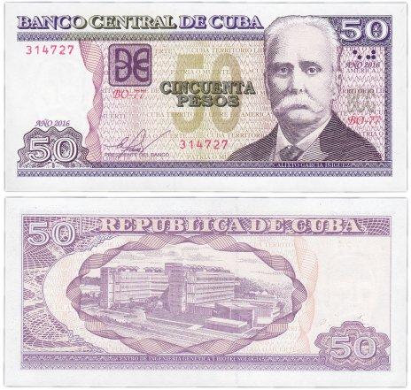 купить Куба 50 песо 2002 (2016) (Pick 123k)