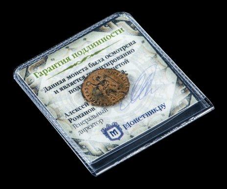 купить Римская империя 1 фоллис 240-410 гг., в холдере с сертификатом подлинности  [товар по акции]