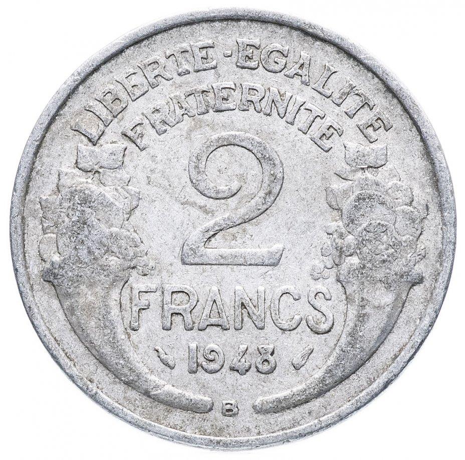 купить Франция 2 франка 1948 г.