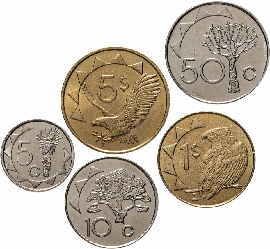 купить Намибия набор 5 монет 1993-1998 гг.