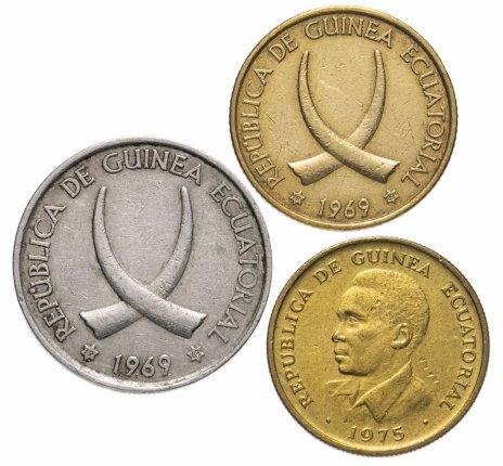 купить Экваториальная Гвинея набор из 3-х монет 1969-1975
