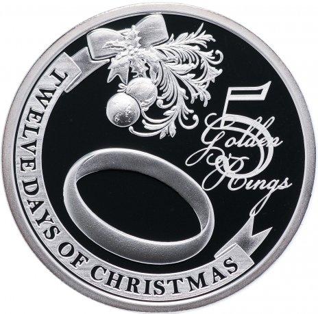 """купить Остров Ниуэ 2 доллара 2009 """"12 дней рождества: день 5-й, золотые кольца"""""""