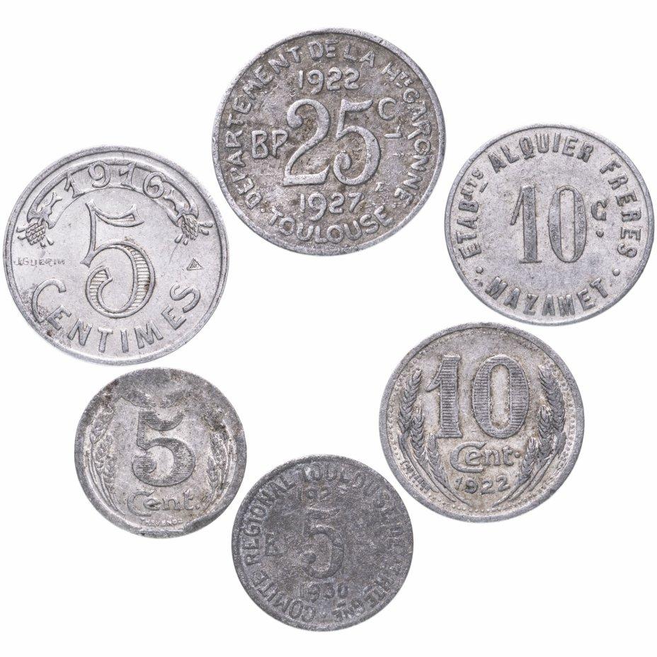 купить Набор из 6 нотгельдов Франция 1916-1930