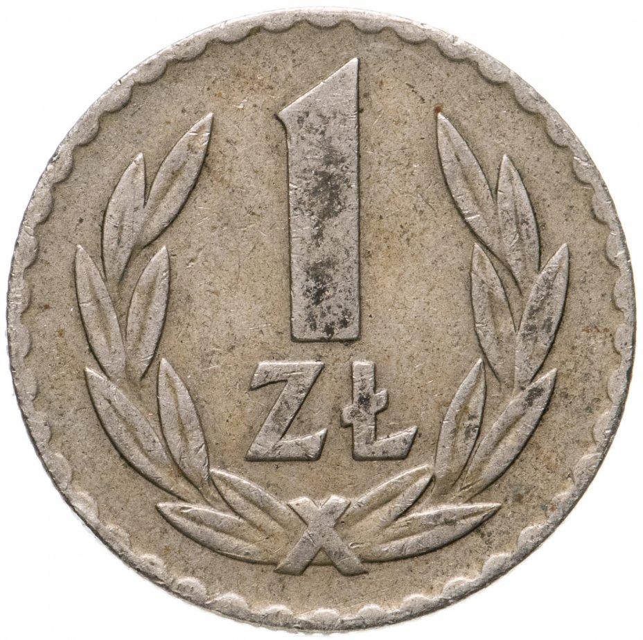 купить Польша 1 злотый (zloty) 1949 медно-никелевый сплав