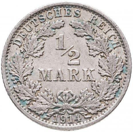 """купить Германия (Германская империя) 1/2 марки 1914 """"А"""""""