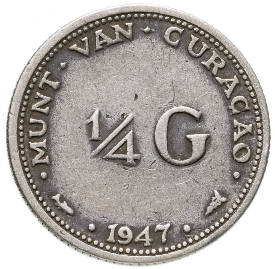 купить Кюрасао 1/4 гульдена (gulden) 1947