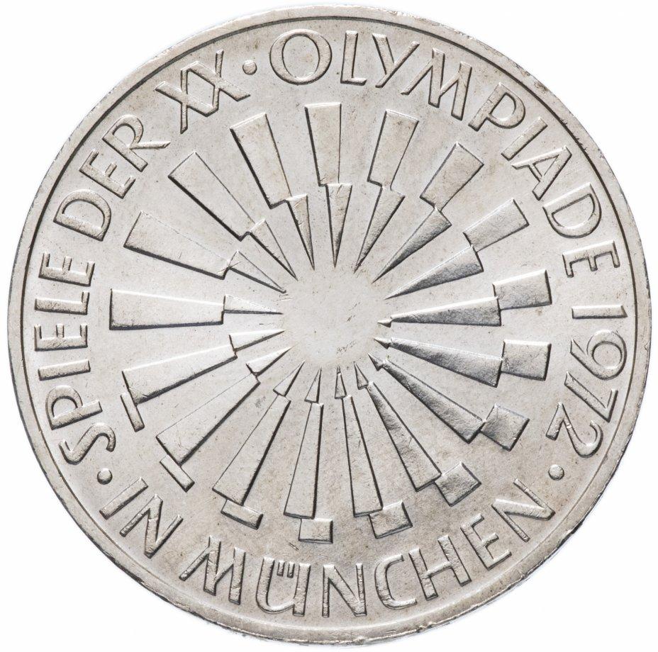 "купить ФРГ (Германия) 10 марок 1972 D ""Олимпиада в Мюнхене -Эмблема In München"""