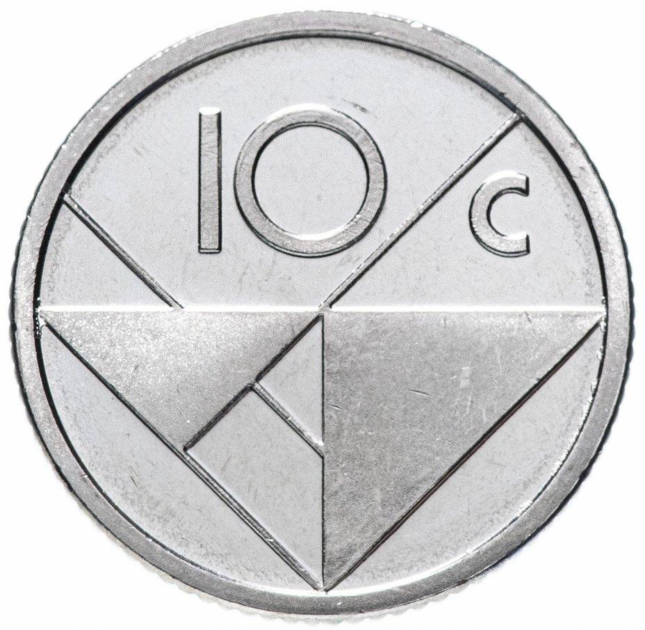 купить Аруба 10 центов 2018