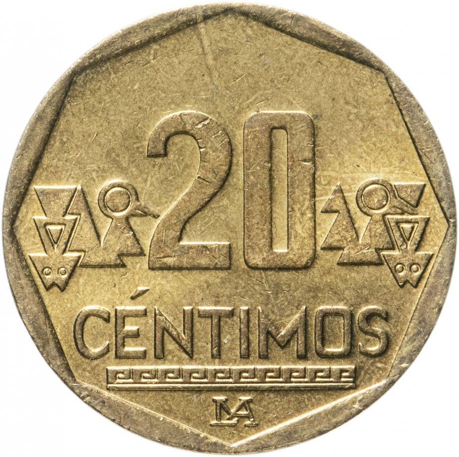 купить Перу 20 сентимо (centimos) 2001-2020, случайная дата