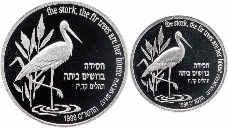 купить Израиль набор 2 шекеля  2003 «55 лет независимости-старый и новый шекель» из 2 монет