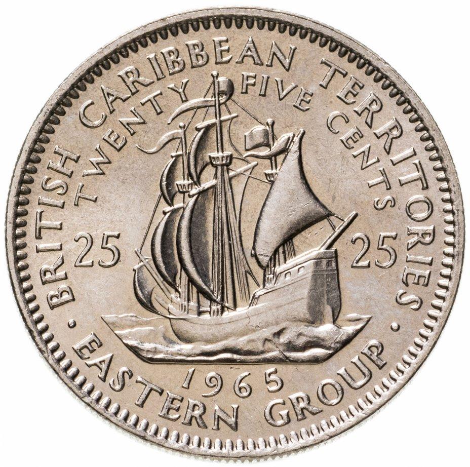купить Британские Карибские Территории (Восточные Карибы) 25 центов 1965