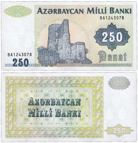 купить Азербайджан 250 манат 1992 (Pick 13)