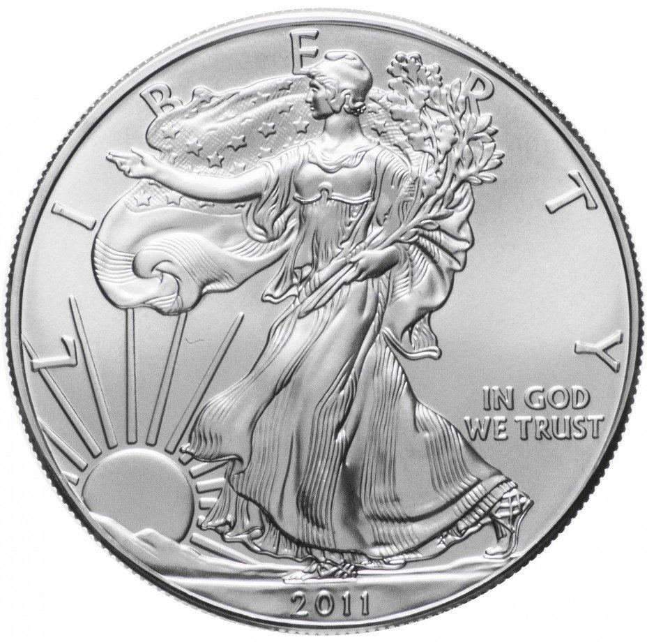 """купить США 1 доллар 2012 """"Шагающая свобода"""""""