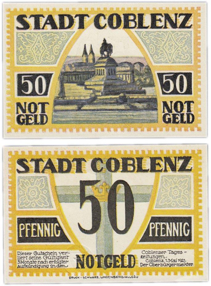 """купить Германия (Рейнская провинция: Кобленц) 50 пфеннигов 1921 (233.1/B1) """"Мемориал Дойчес Эк - немецкий угол"""""""