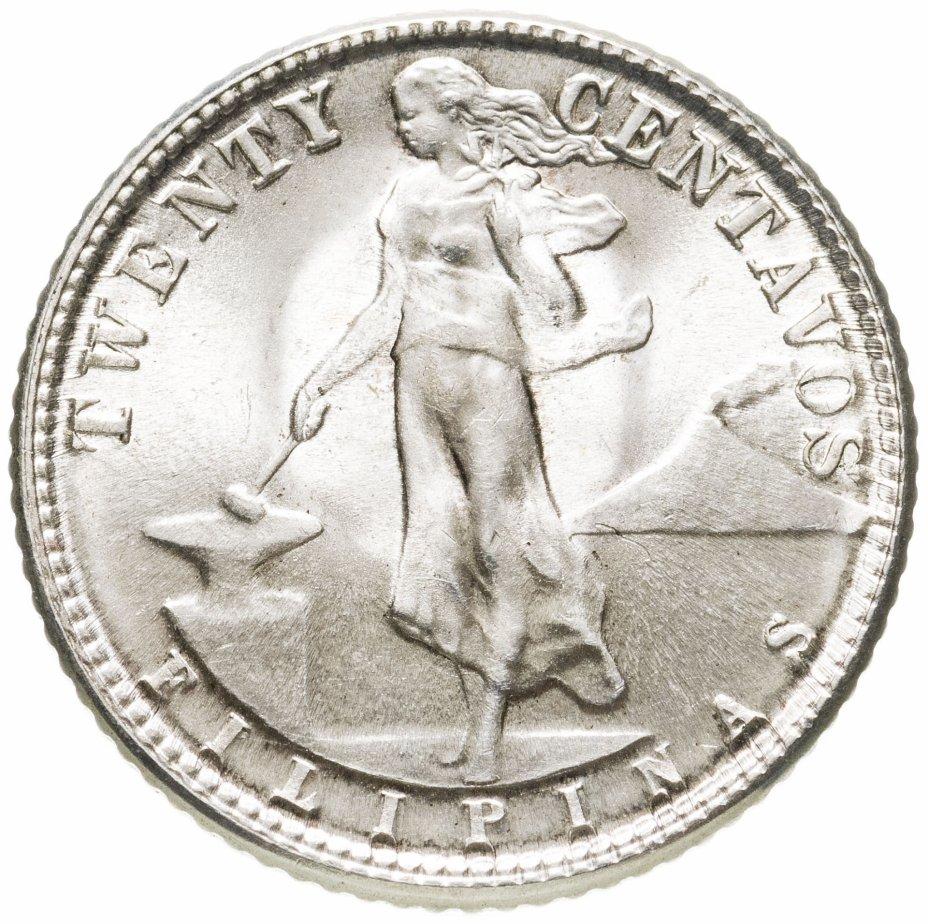 купить Филиппины 20 сентаво (centavos) 1945