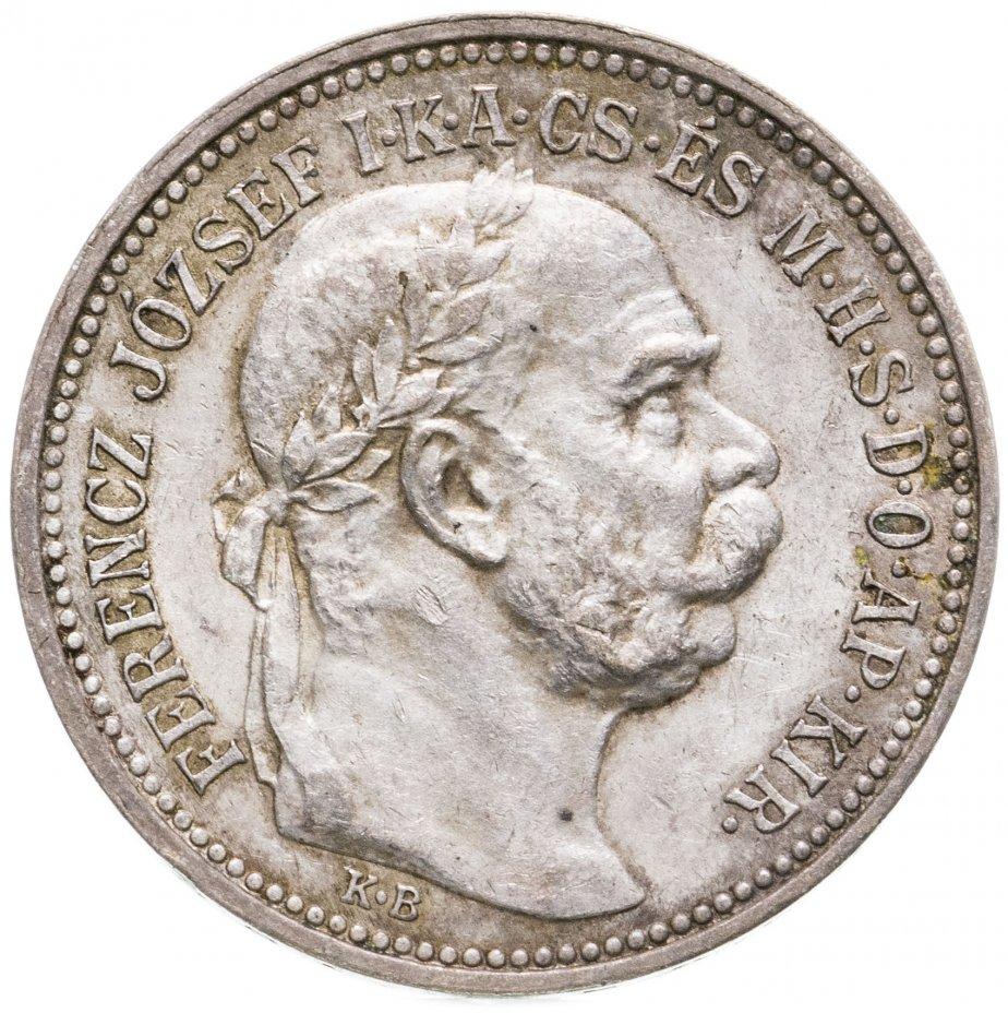 купить Венгрия 1 крона (crown) 1912