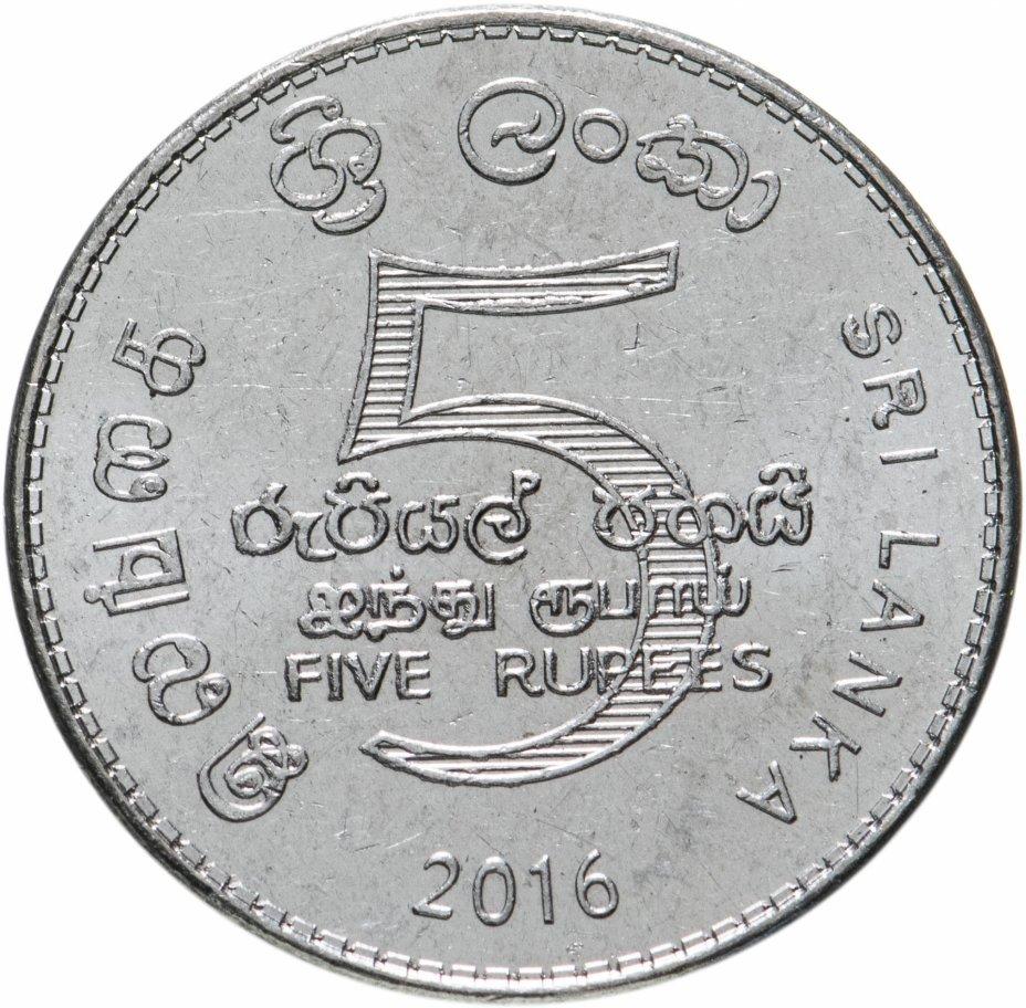 купить Шри-Ланка 5 рупий (rupees) 2016