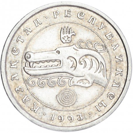 купить Казахстан 3 тенге 1993
