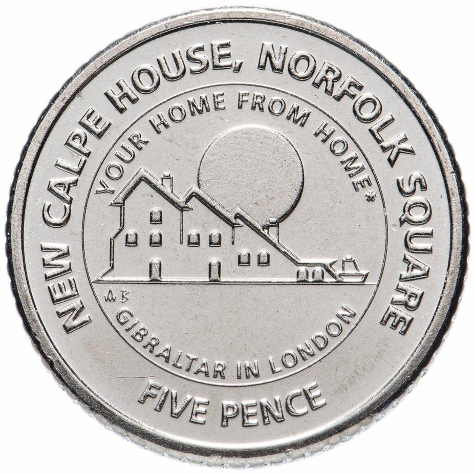 """купить Гибралтар 5 пенсов (pence) 2018 """"Новый Calpe House"""""""