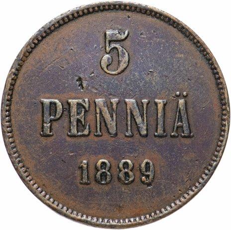 купить 5 пенни 1889, монета для Финляндии