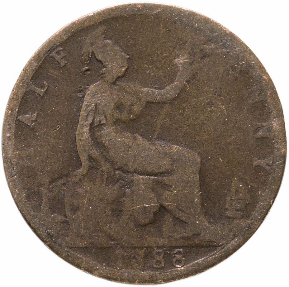 купить Великобритания 1/2 пенни (penny) 1888