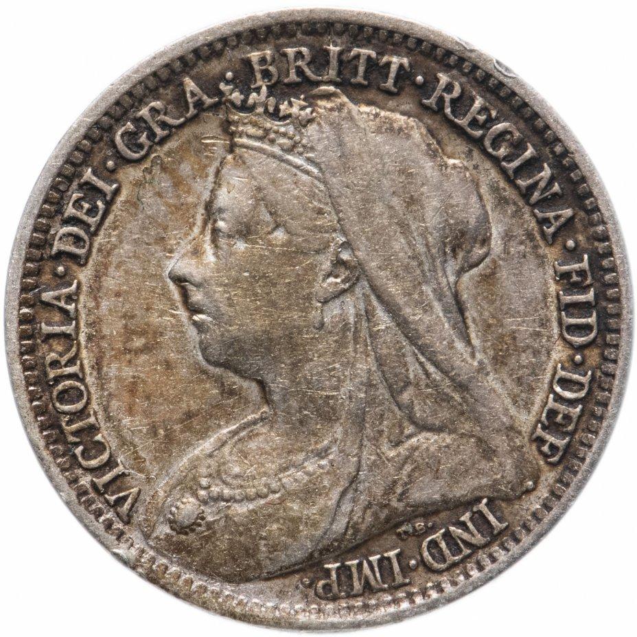купить Великобритания 3 пенса (pence) 1900