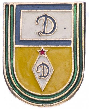 купить Значок  СССР Динамо (Разновидность случайная )