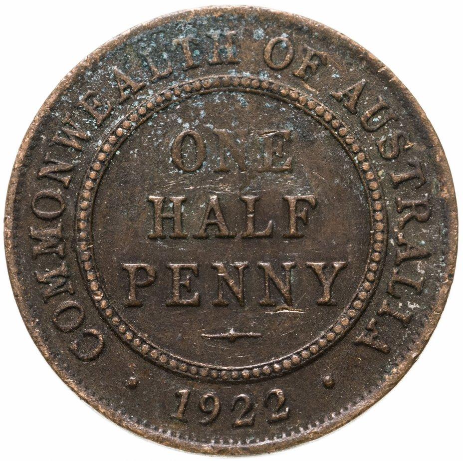 купить Австралия 1/2 пенни (penny) 1922