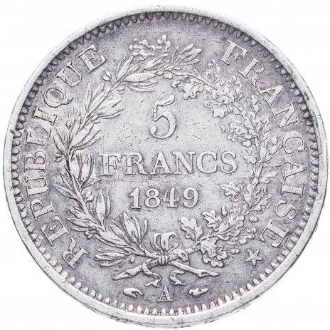 купить Франция 5 франков 1849 A
