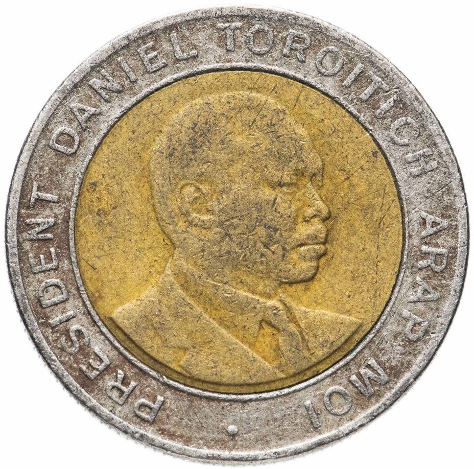 купить Кения 5 шилингов (shillings) 1995-1997,  случайная дата